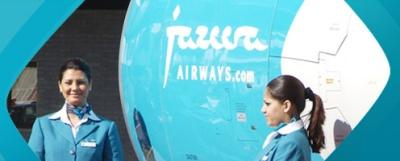 Логотип авиакомпании Jazeera Airways