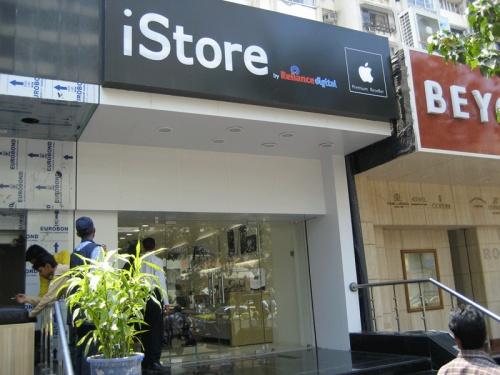 Магазин цифровой техники в Мумбае