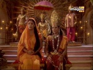 Бхуми забирает Ситу