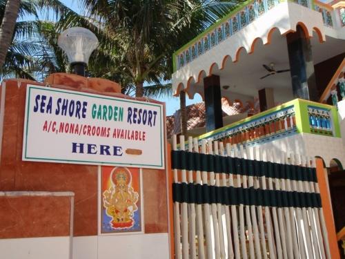 Mamallapuram, Hotel Sea Shore Garden