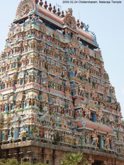 Nataraja Temple в Чидамбрараме