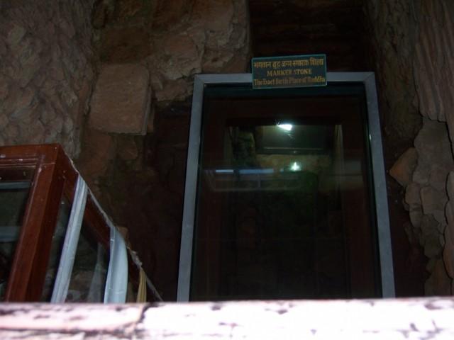 Лумбини Место Рождения Будды