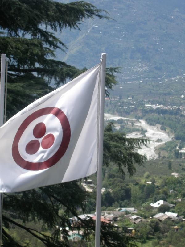 Знамя над Наггаром. Трест.