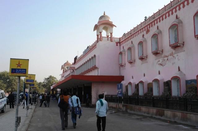 Джайпур. Ж/д вокзал.