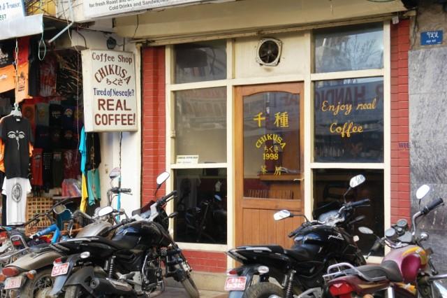Катманду. Тамель. Кофейня Chikusa