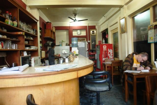 Кофейня Chikusa