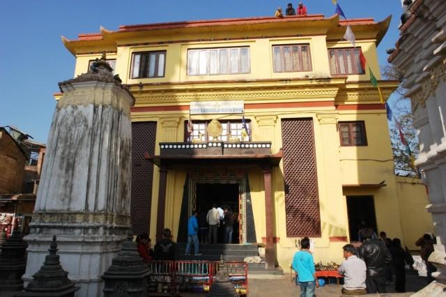 Монастырь Кармапы
