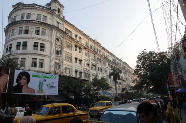 Ульцы Калькутта