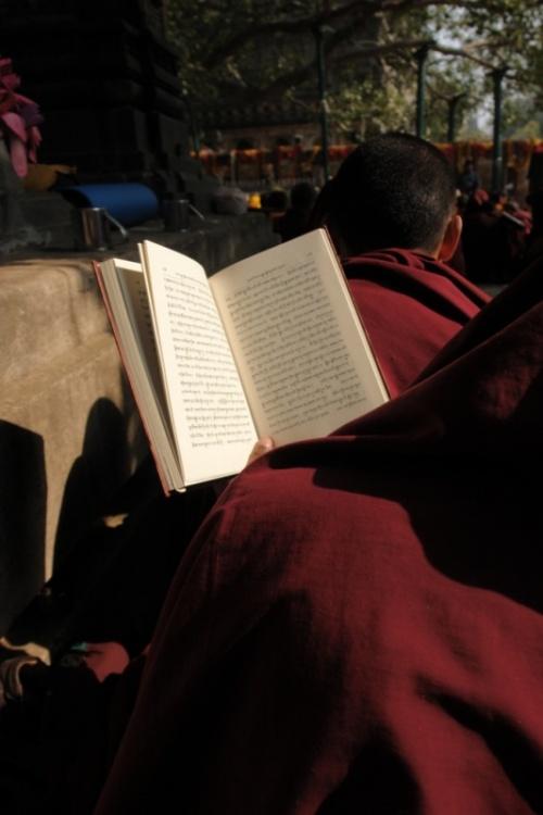 Тибетский текст