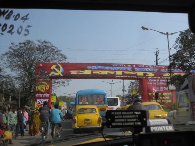 Коммунисты агитируют