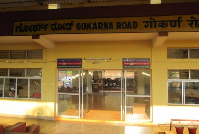 Гокарна на железной дороге начинается и кончается здесь, на станции Гокарна Роуд