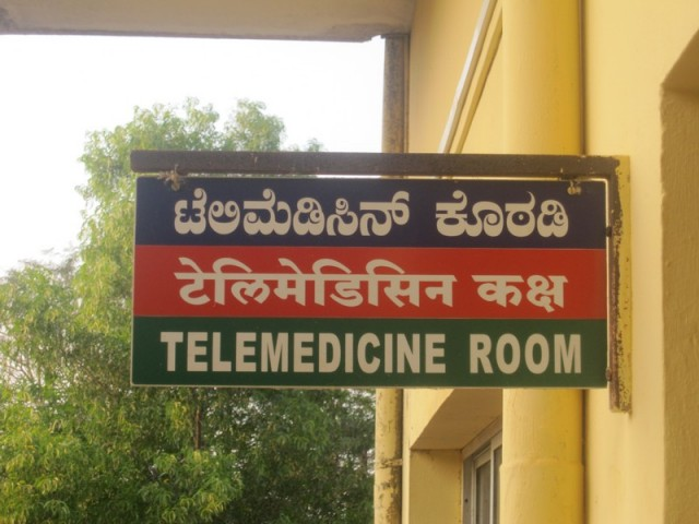 и даже комната дистанционного оказания медицинских услуг