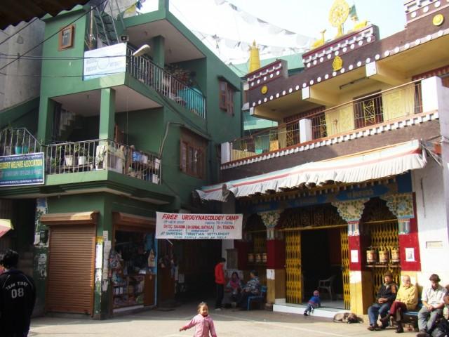 Центральная площадь Маджну Ка Тилу