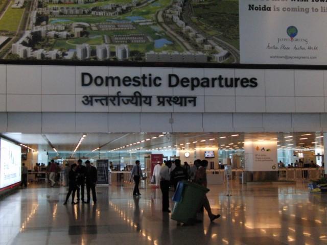 Domestic аэропорт