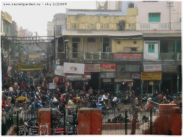 В центре Старого города (Дели)