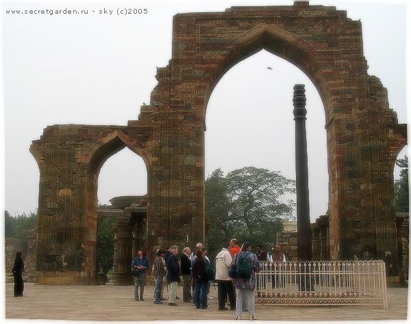 Кутб Минар - остатки старинной мечети и железная колонна, исполняющая желания.