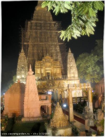 Храм Махабодхи (Бодхгайя)