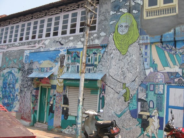 Графити в Кочине
