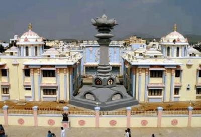 Sai Baba Ashram - Prashanti Nilayam