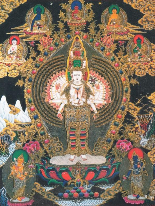 Бодхисаттва Авалокитешвара