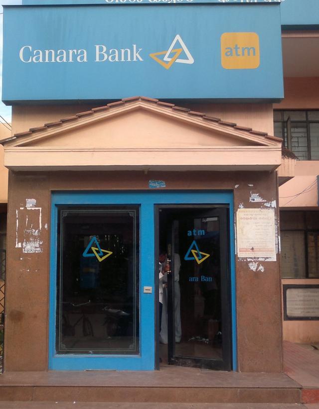 Банкомат Canara Bank