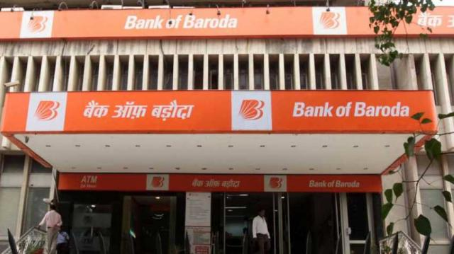 Банкомат Bank of Baroda
