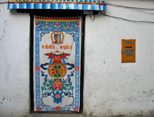Буддистская почта