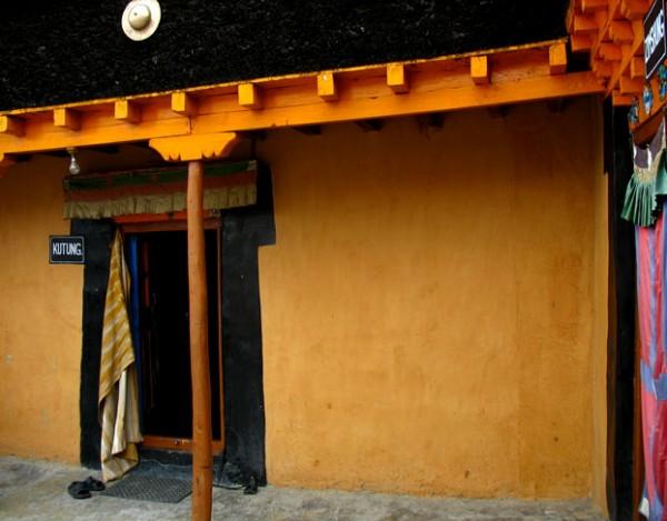 комната Kutung со ступой