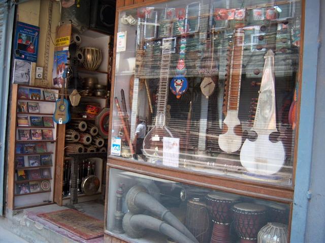 магазинчик музыкальных инструментов
