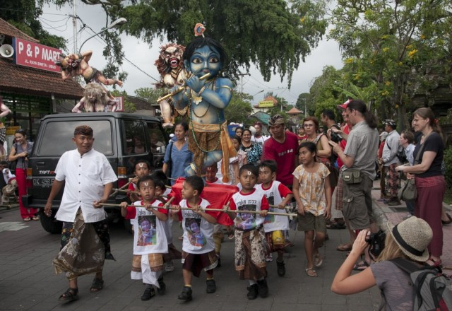 парад в Убуде