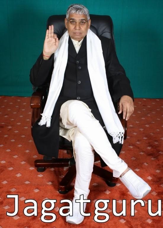 Rampal Maharaj