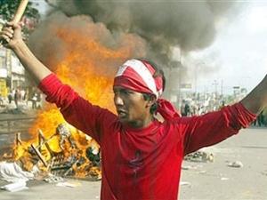 Демонстрация в Непале