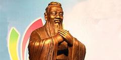 Официальное изображение Конфуция