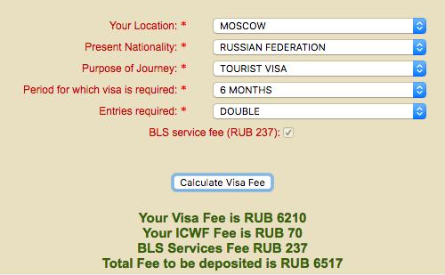 Двухкратная виза