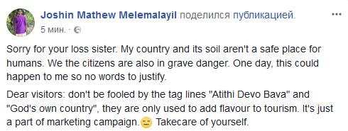 Joshin Mathew Melemalayil