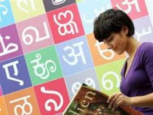 Индия станет главным гостем Франкфуртской книжной выставки
