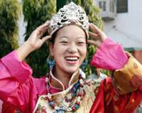 Мисс Тибет