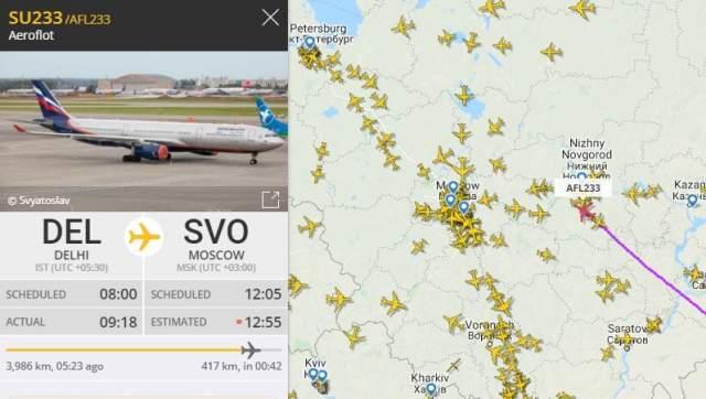 Рейс Дели - Москва.