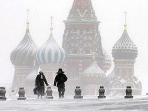 Москва. Фото AF