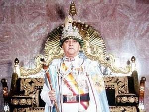Король Гьянендра.