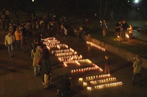Москва, свечи за свободный Тибет