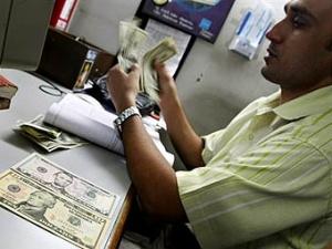 Банковский работник в Дели