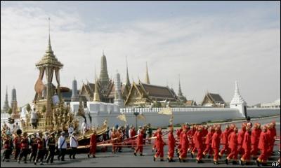 Последний раз подобная церемония проводилась в Таиланде в 1996 году