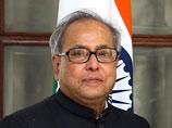 Министр иностранных дел Индии Пранаб Мукерджи