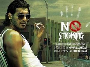 """Постер к индийскому фильму """"No Smoking"""""""