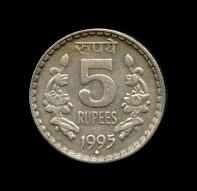 Монета в 5 рупий