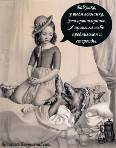 volchanka