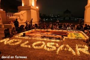 Акция протеста против празднования Лосара
