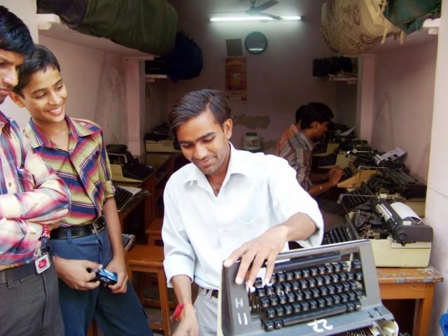 Ремонт пишмаш. Джайпур