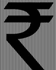 уникальный символ